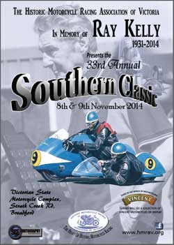 33rd Annual Southern Classic 2014 Image